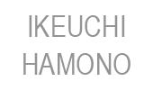 Ikeuchi Hamono